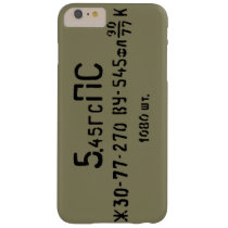 AK-74 5.45X39 Ammo Spam Can Phone Cover