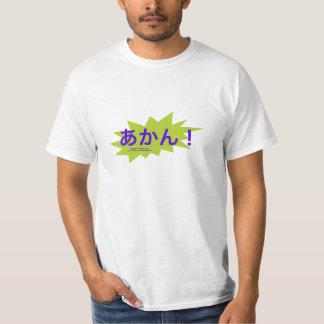 Akan! T-Shirt