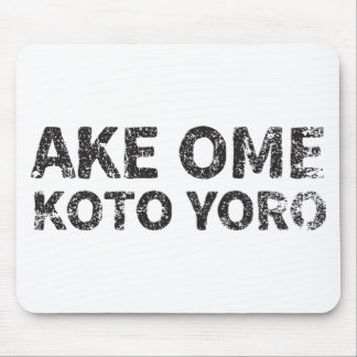 Ake Ome Koto Yoro (traditional new years saying) Mouse Pad