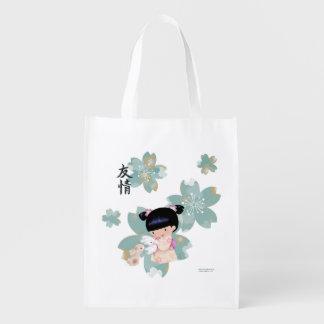 Akemi Reusable Bag