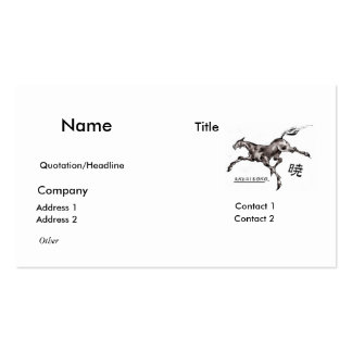 Akhalteke horse NO.0 Double-Sided Standard Business Cards (Pack Of 100)