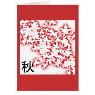 aki card