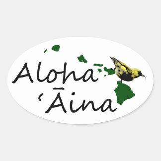 Akiapōlā'au Sticker