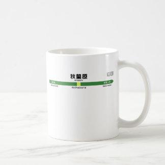 Akiba Station Goods Coffee Mug