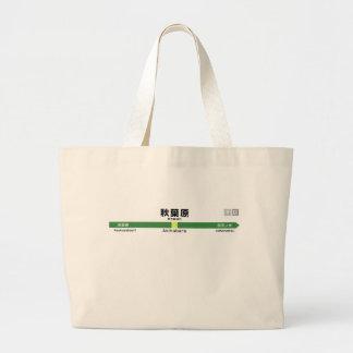 Akiba Station Goods Large Tote Bag