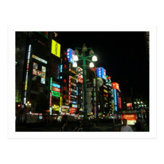 Akihabara at night. postcard