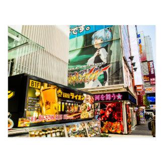 Akihabara Postcard