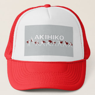 Akihiko - I've been waiting for this! Trucker Hat