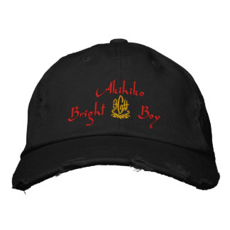 Akihiko Name With English Meaning Black Embroidered Baseball Cap
