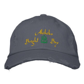 Akihiko Name With English Meaning Blue Embroidered Baseball Cap