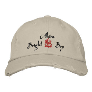 Akira Name With English Meaning Stone Embroidered Baseball Cap