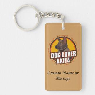 Akita Dog Breed Lover Custom Name Keychain