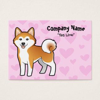Akita Inu / Shiba Inu Love Business Card