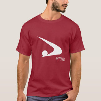 Akita, Japan T-Shirt