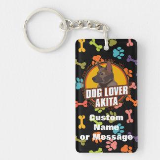 Akita Paw Bones Dog Breed Lover Custom Name Keychain