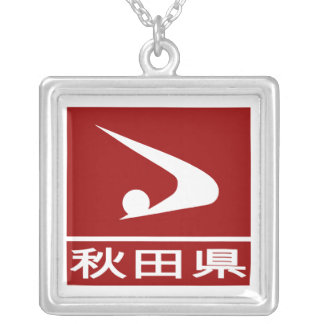 Akita Prefecture Silver Plated Necklace