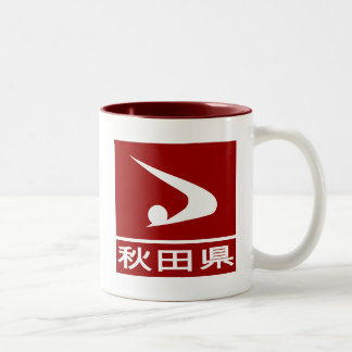 Akita Prefecture Two-Tone Coffee Mug