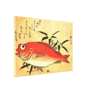 Akodai - Hiroshige's Colorful Japanese Fish Print Gallery Wrapped Canvas