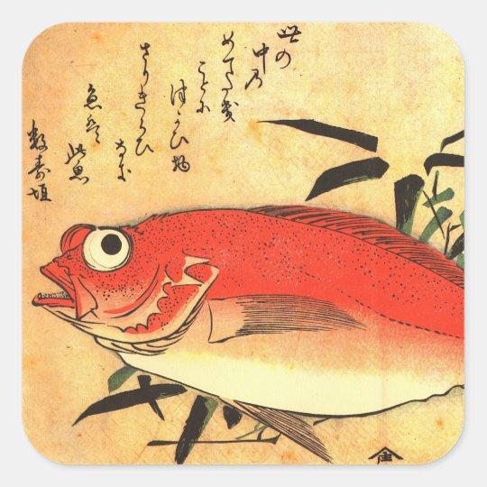 Akodai - Hiroshige's Colorful Japanese Fish Print Square Sticker