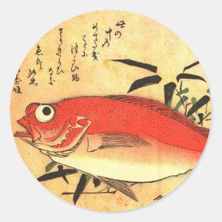 Akodai - Hiroshige's Colorful Japanese Fish Print Stickers
