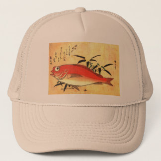 Akodai - Hiroshige's Colorful Japanese Fish Print Trucker Hat