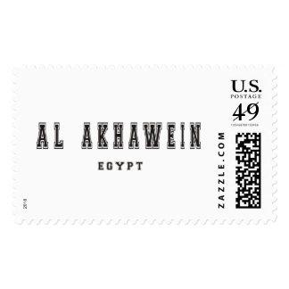 Al Akhawein Egypt Postage