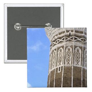Al Bakiriya Mosque in Old Sana'a, Yemen Button