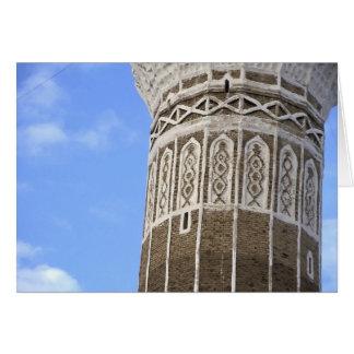 Al Bakiriya Mosque in Old Sana'a, Yemen Card