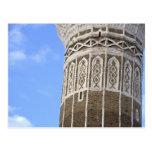 Al Bakiriya Mosque in Old Sana'a, Yemen Post Card