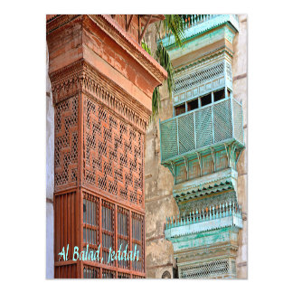 Al Balad Jeddah Saudi Arabia Postcard