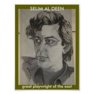 Al Deen de Selim Posters