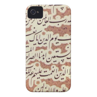 Al-Fatiha by Mir Emad Hassani iPhone 4 Cases