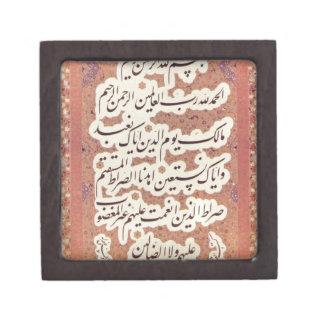 Al-Fatiha by Mir Emad Hassani Keepsake Box