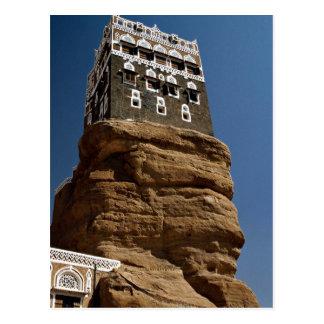 Al-Hajar de Dar, lecho de un río seco Dhar, Tarjetas Postales