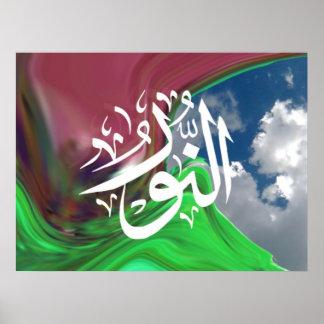 Al islámico Noor, nombre de los productos de Alá Poster