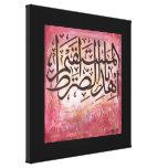 Al-Mustaqim de Sirat - arte islámico ORIGINAL en l Impresion De Lienzo