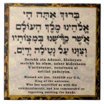 "Al Netilat Yadaim Ceramic Tile<br><div class=""desc"">The blessing for hand washing in English,  Hebrew and transliteration. Please do not place in a room with a toilet. It&#39;s better by the kitchen sink,  or a bar sink for guests at Shabbat dinner.</div>"