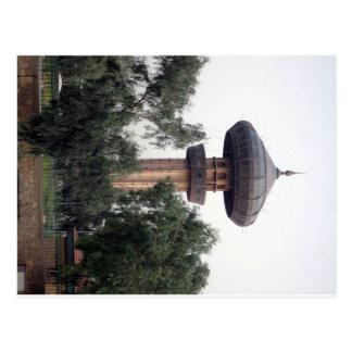 Al Zawraa Tower Postcard