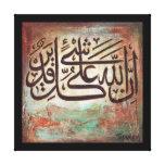 Ala Qulle Shayin Qadeer de Inallaho Impresión En Lona Estirada