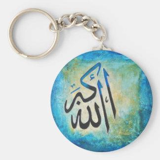 Alá-u-Akbar Llavero Redondo Tipo Pin