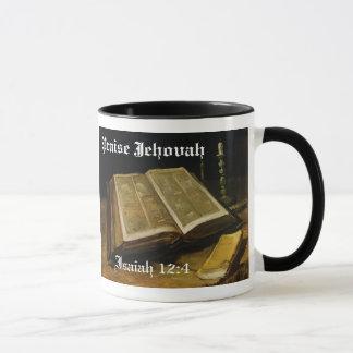 Alabanza Jehová - la biblia Van Gogh Taza