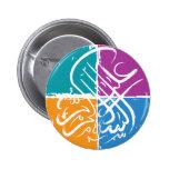 Alaikum de Assalamu '- caligrafía árabe Pin Redondo 5 Cm