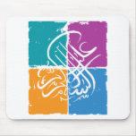 Alaikum de Assalamu '- caligrafía árabe Tapete De Raton