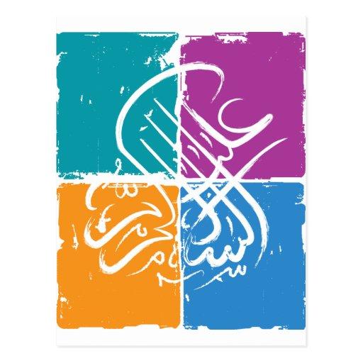 Alaikum de Assalamu '- caligrafía árabe Tarjetas Postales