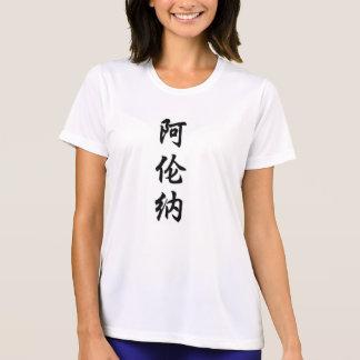 alana tshirt