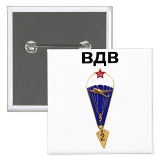 Alas aerotransportadas rusas soviéticas pin cuadrada 5 cm