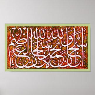 Alazim islámico del wabehamdihi de Subhanallahi de Póster