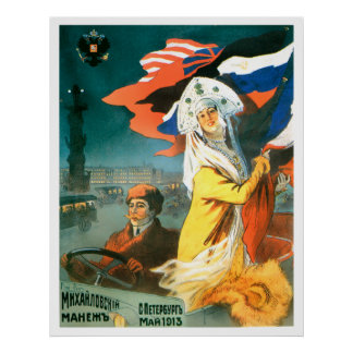 Albanian Independence Poster