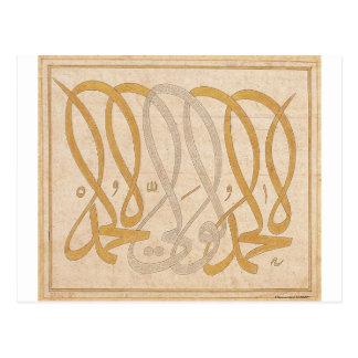 Album by Ahmed Karahisari Postcard