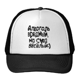 Alcohol de la camiseta del hombre dañino, pero una gorras de camionero